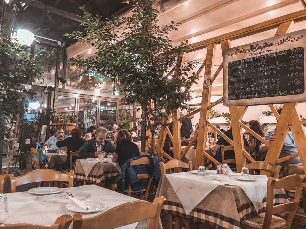 Rozalia Athens Casa Borita
